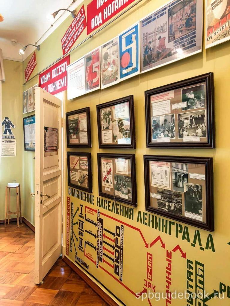 """Фото интерактивной экспозиции """"Бери, что дают!"""" в музее Кирова. Санкт-Петербург."""
