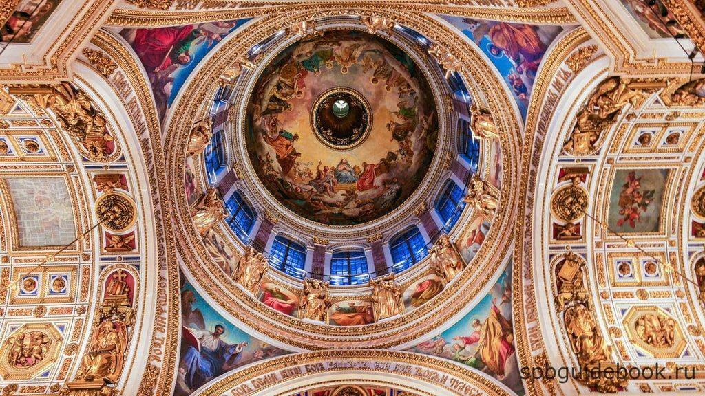 Исаакиевский собор - внутреннее убранство.