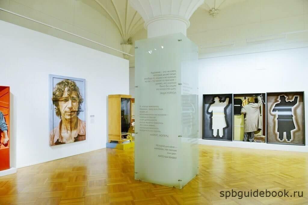 """Фото экспозиции в """"Музее Людвига в Русском музее"""". Санкт-петербург."""