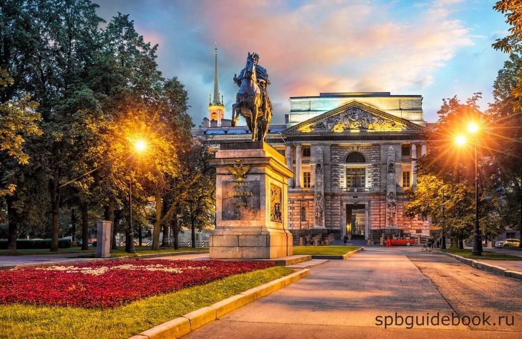 Фото южного фасада Михайловского (Инженерного) замка и памятника Петру 1 в Санкт-Петербурге.