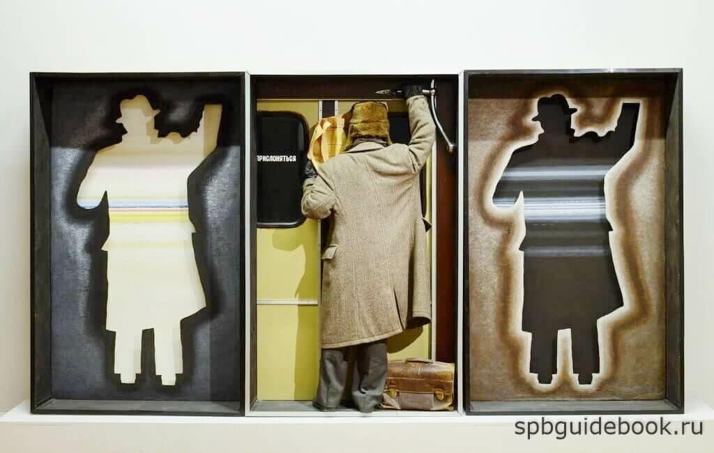 """Фото работы Владимира Янкилевского: """"Триптих № 14"""" в """"Музее Людвига"""". Санкт-Петербург."""