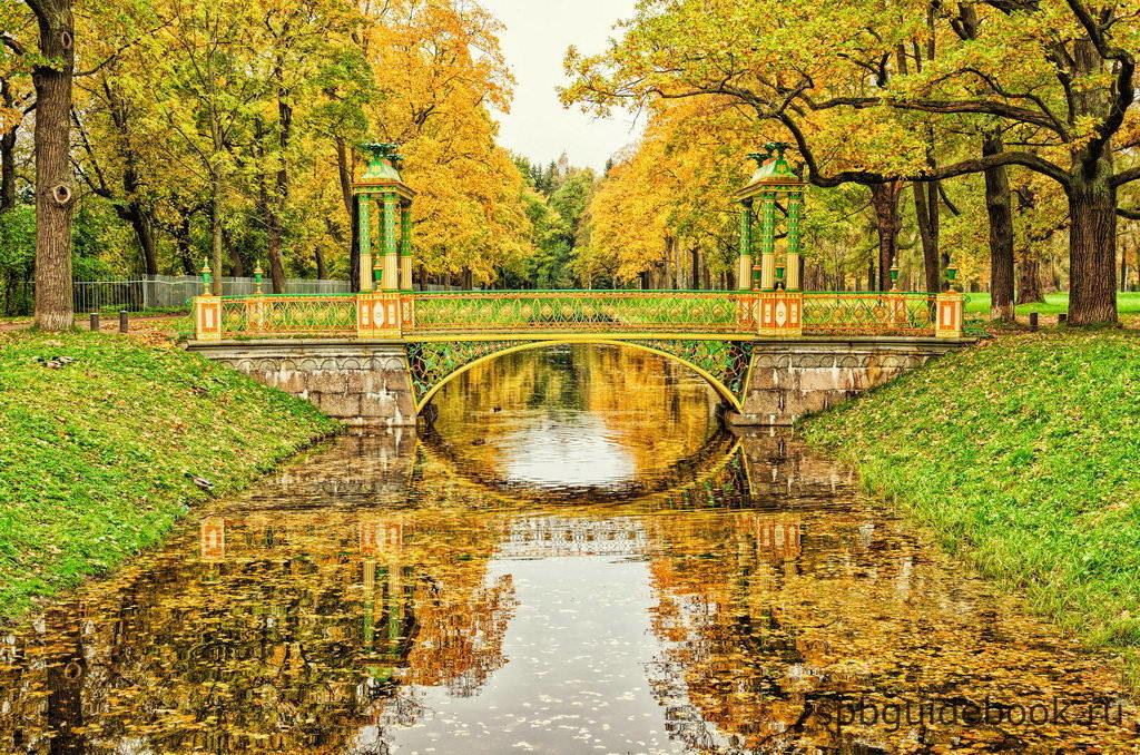 """Малый Китайский мост в Александровском парке. """"Царское село""""."""