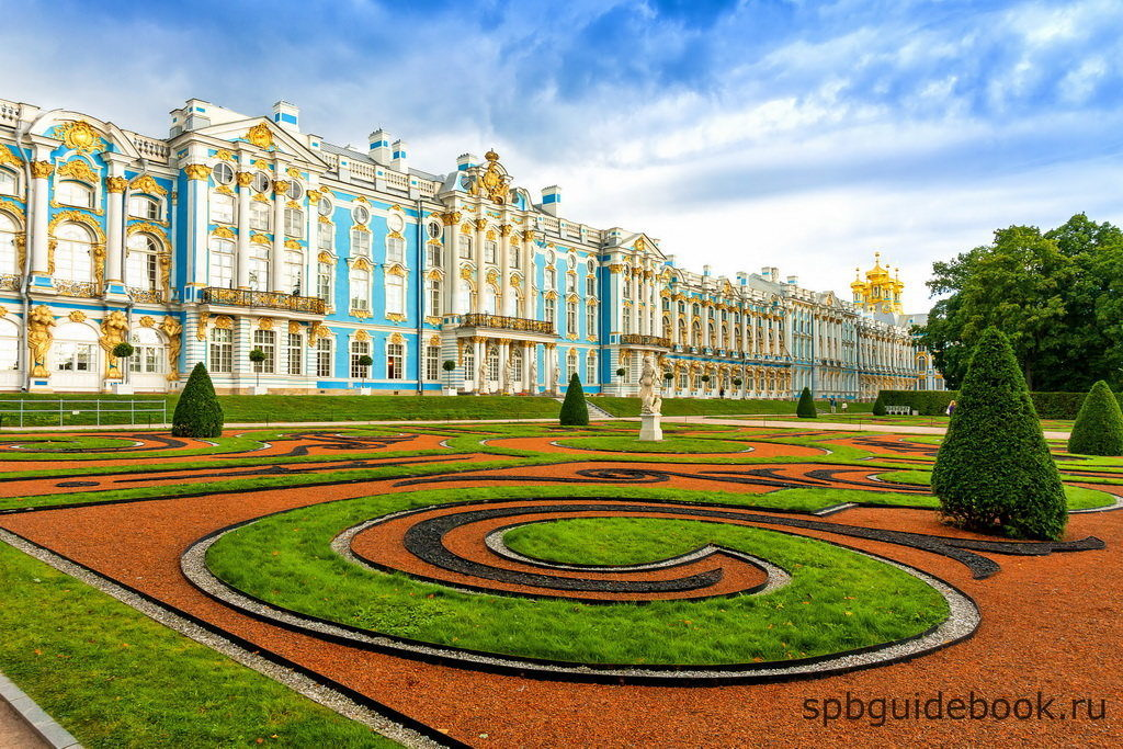 """Екатерининский дворец. """"Царское село""""."""