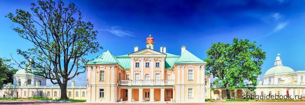 Фасад Большого Меншиковского дворца со стороны Верхнего парка.