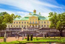 Фасад Большого Меншиковского дворца со стороны Нижнего сада.