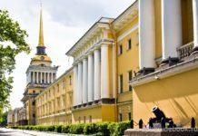 Главное Адмиралтейство в Санкт-Петербурге.