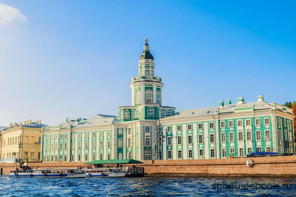 Кунсткамера в Санкт-Петербурге. Вид со стороны Невы.