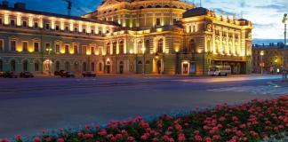 Фото фасада здания Мариинского театра в Санкт-Петербурге.