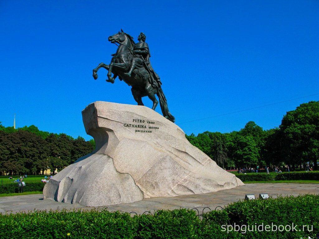 Фото памятника Петру Великому в Санкт-Петербурге.