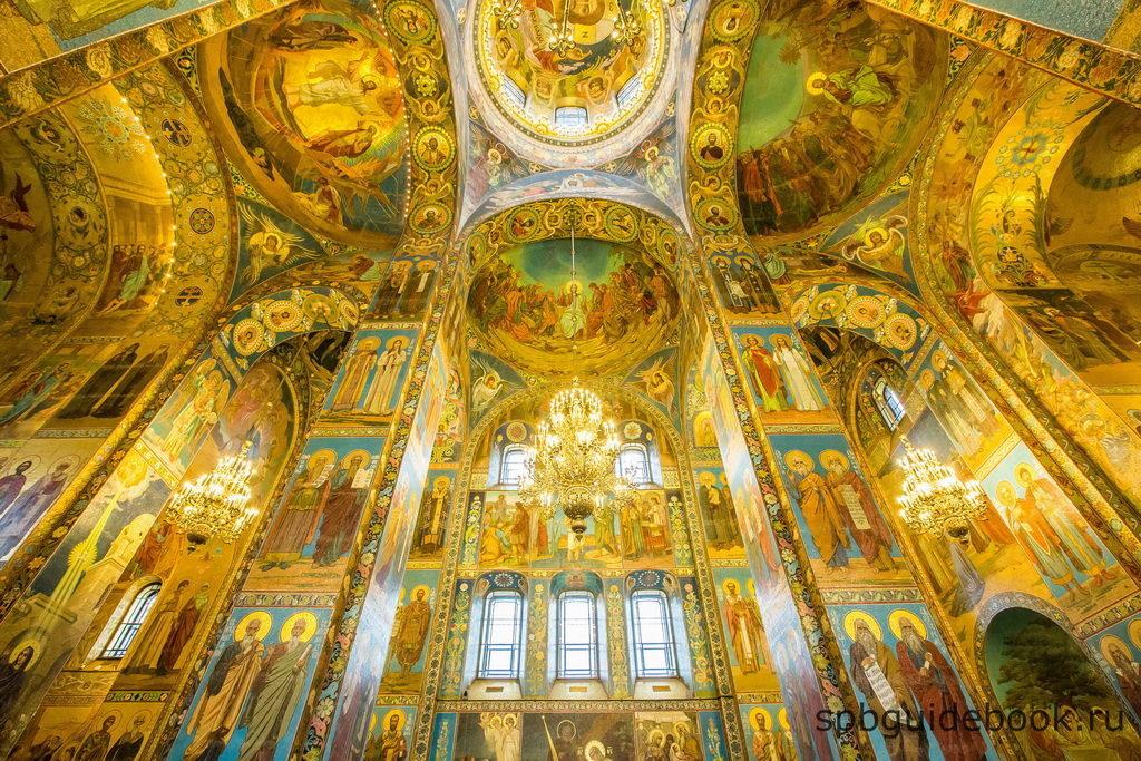 Фото интерьера храма Спаса на Крови в Санкт-Петербурге.